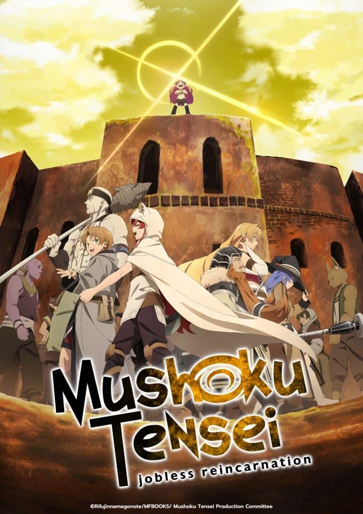 Funimation-Mushoku_Tensei_Jobless_Reincarnation_Keyart