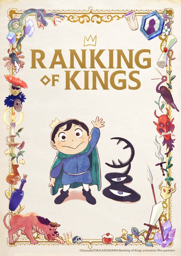 Funimation-Ranking-of-Kings